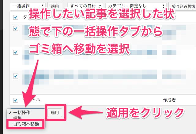 スクリーンショット_2015-07-03_18_30_34