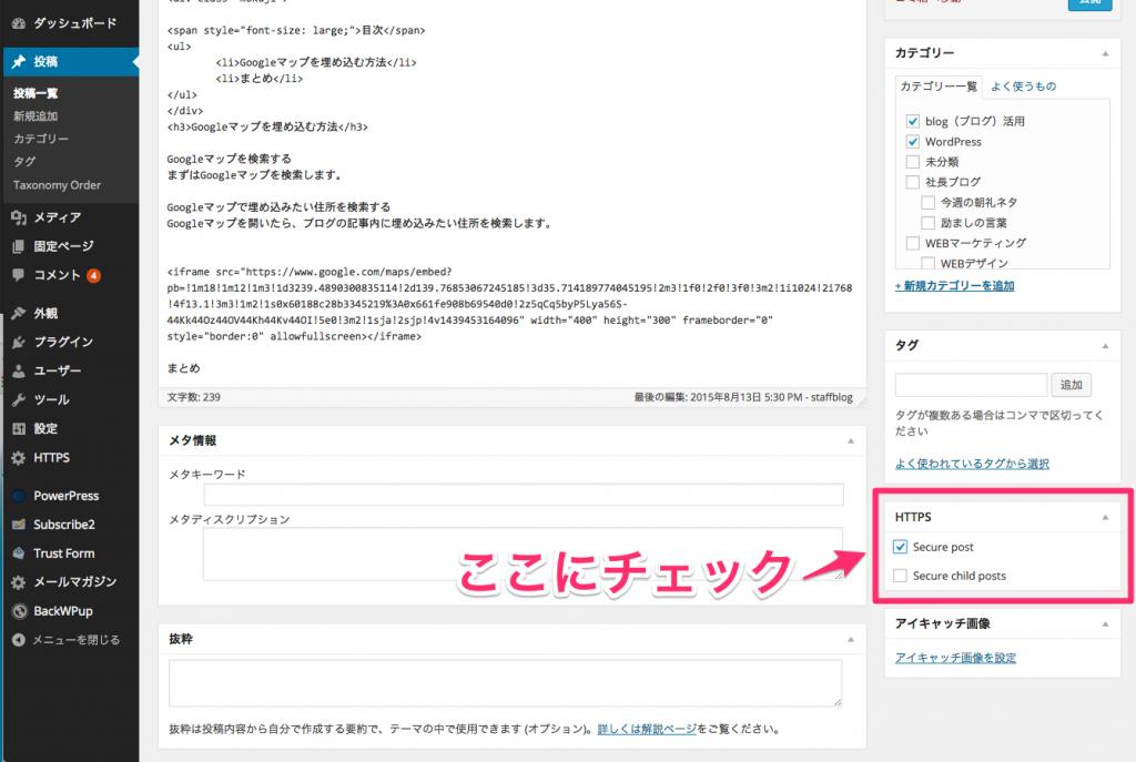【至急】Wordpressの管理画面へのログインURL ...