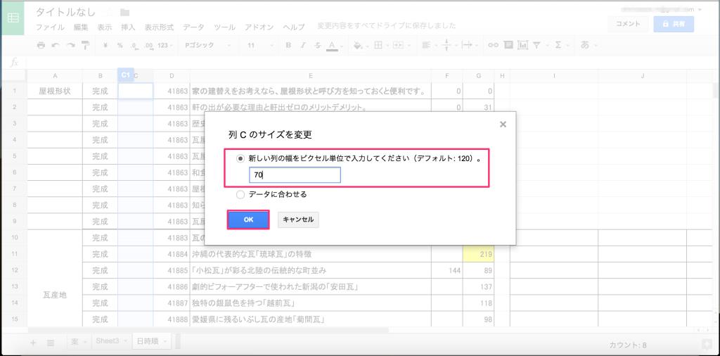 スクリーンショット_2015-09-26_22_32_41 (1)