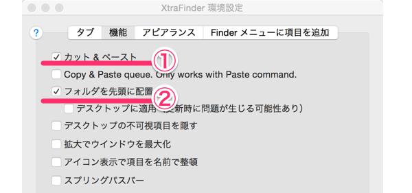 XtraFinder_08