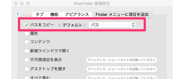 XtraFinder_09