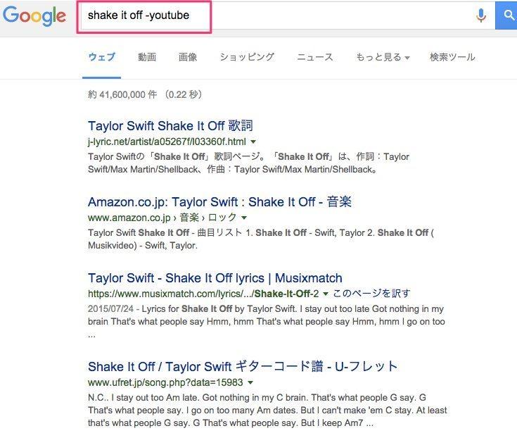 shake_it_off_-youtube_-_Google_検索