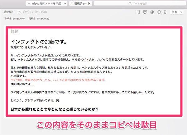 copy_01