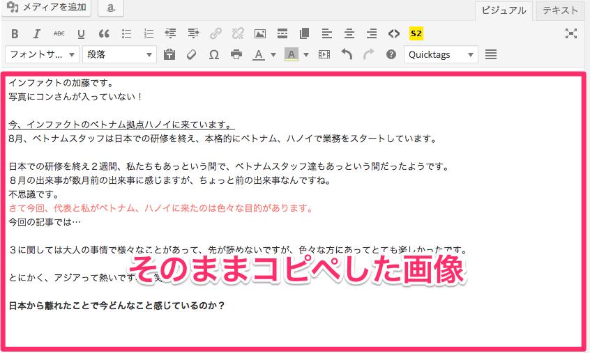 copy_04