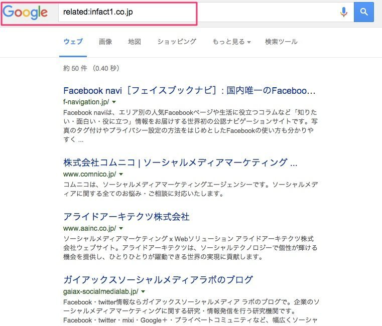 related_infact1_co_jp_-_Google_検索