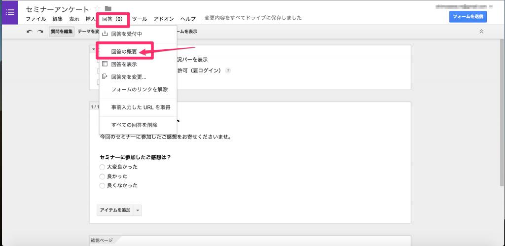 スクリーンショット_2015-10-30_12_33_51