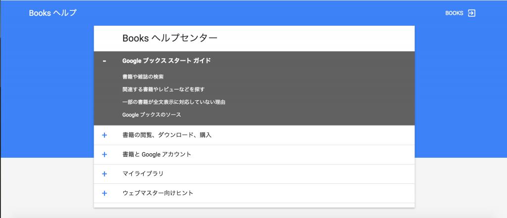 スクリーンショット_2015-11-05_15_09_05