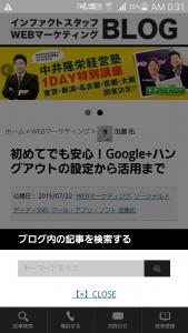 Screenshot_2015-11-17-00-31-29