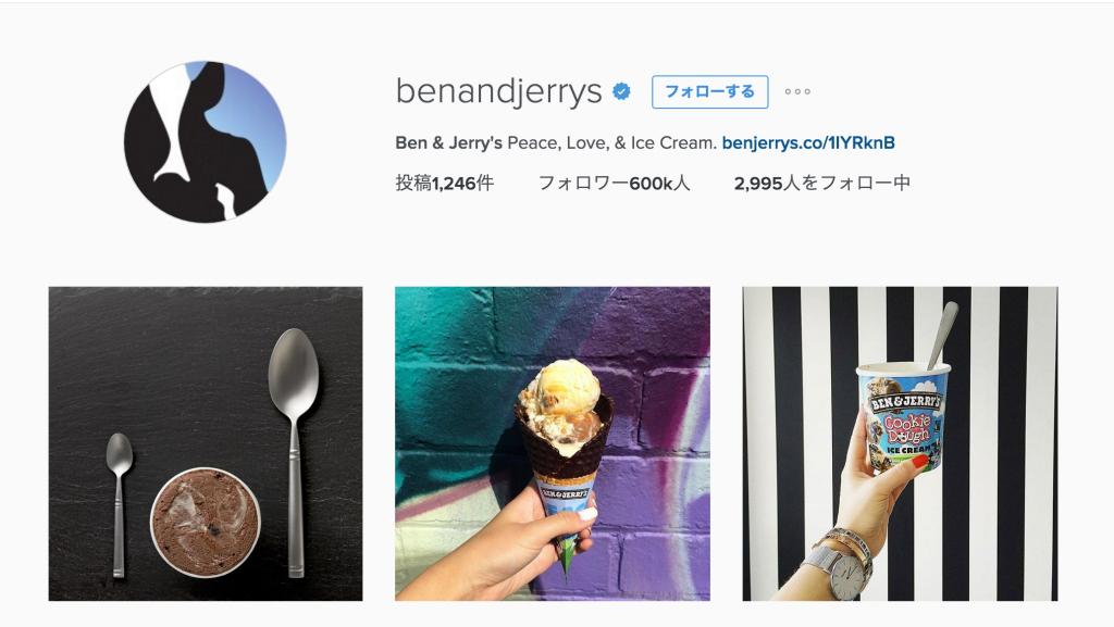 Ben___Jerry_sさん__benandjerrys__•_Instagram写真と動画