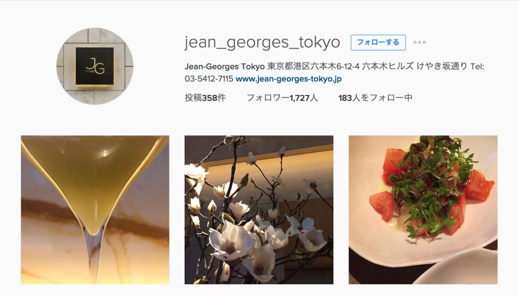 Jean-Georges_Tokyoさん__jean_georges_tokyo__•_Instagram写真と動画