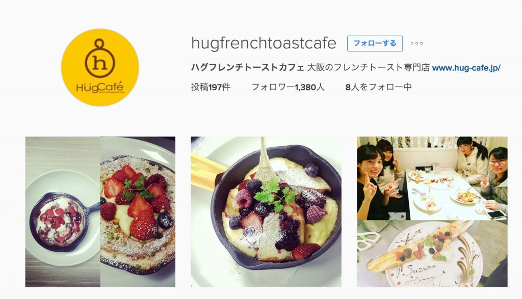 ハグフレンチトーストカフェさん__hugfrenchtoastcafe__•_Instagram写真と動画