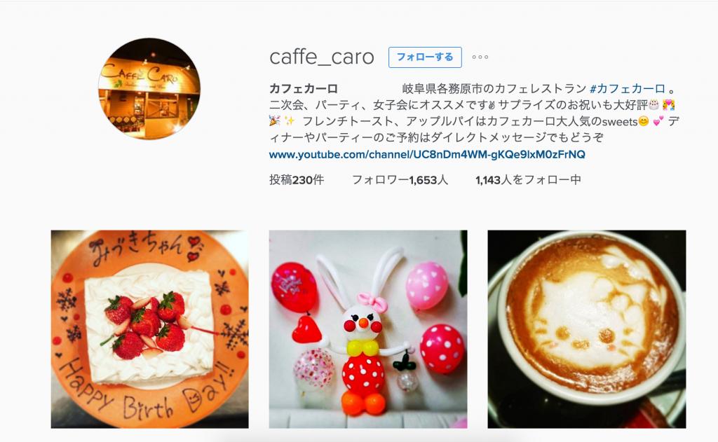 カフェカーロ_🍕🍴☕️🎂🍝さん__caffe_caro__•_Instagram写真と動画