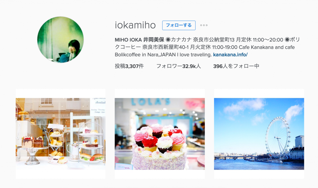 MIHO_IOKA_井岡美保さん__iokamiho__•_Instagram写真と動画