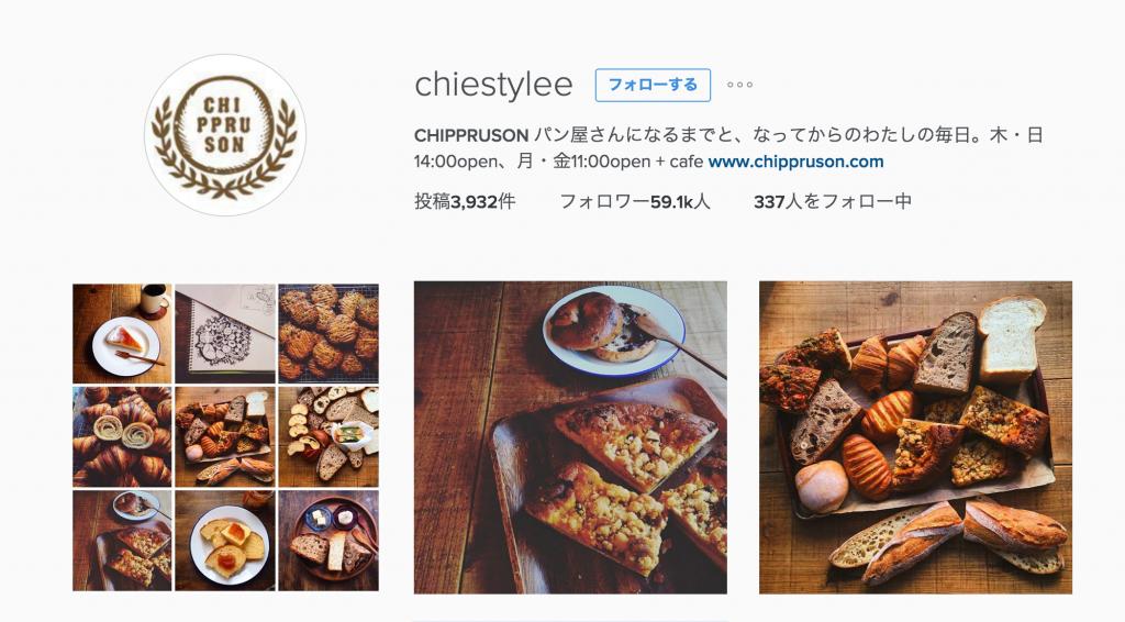 CHIPPRUSONさん__chiestylee__•_Instagram写真と動画