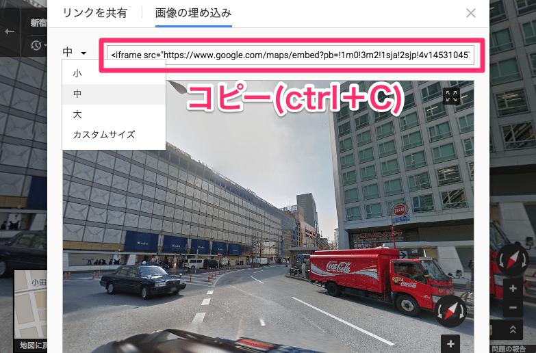 新宿区__東京都_-_Google_マップ 2