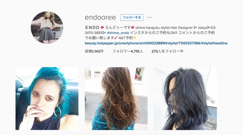 ENDOさん__endooree__•_Instagram写真と動画