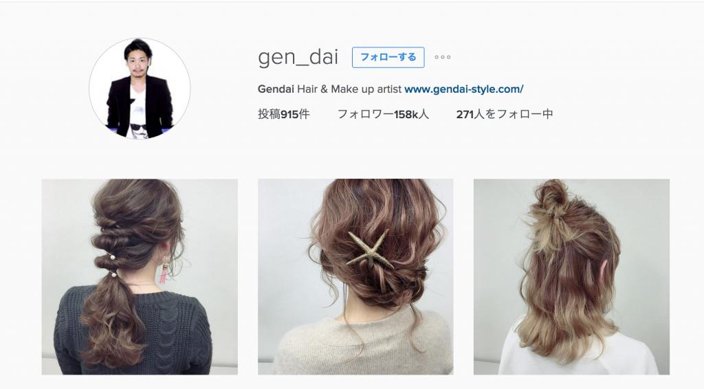 Gendaiさん__gen_dai__•_Instagram写真と動画