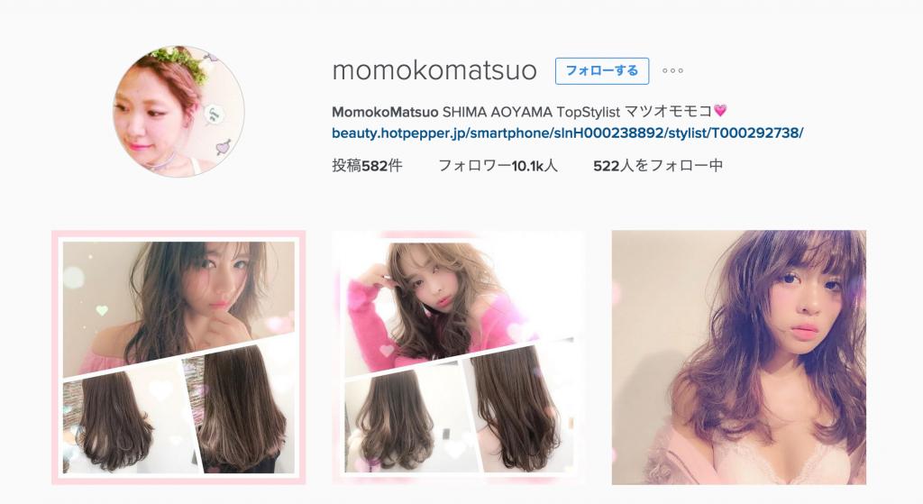 MomokoMatsuoさん__momokomatsuo__•_Instagram写真と動画