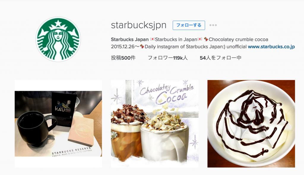 Starbucks_Japanさん__starbucksjpn__•_Instagram写真と動画