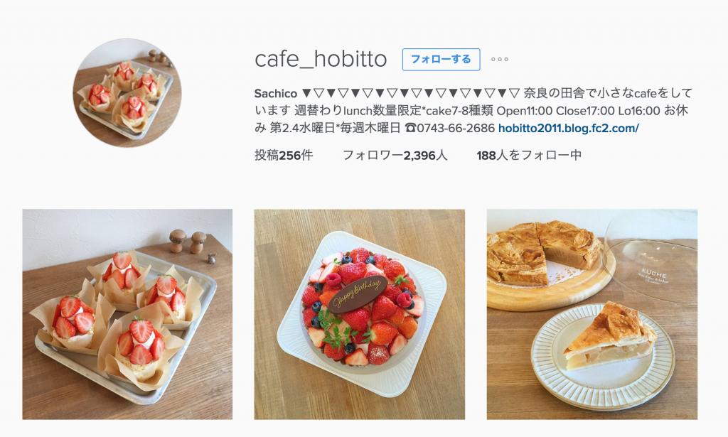 Sachicoさん__cafe_hobitto__•_Instagram写真と動画