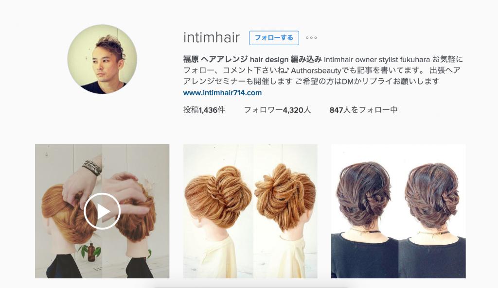 福原_ヘアアレンジ_hair_design_編み込みさん__intimhair__•_Instagram写真と動画