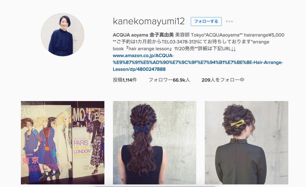 ACQUA_aoyama_金子真由美さん__kanekomayumi12__•_Instagram写真と動画