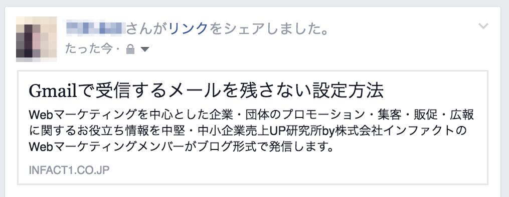 スクリーンショット_2016-03-29_23_42_19