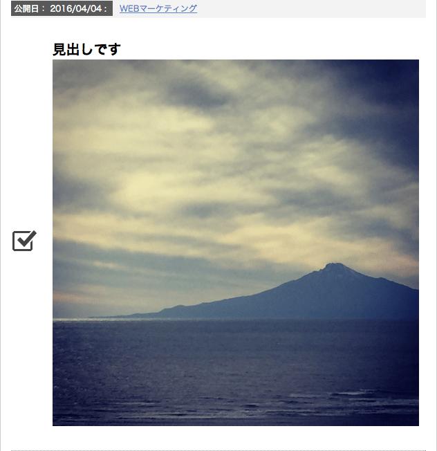 スクリーンショット 2016-04-04 16.52.53