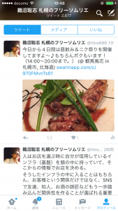 写真 2016-04-29 10 48 23
