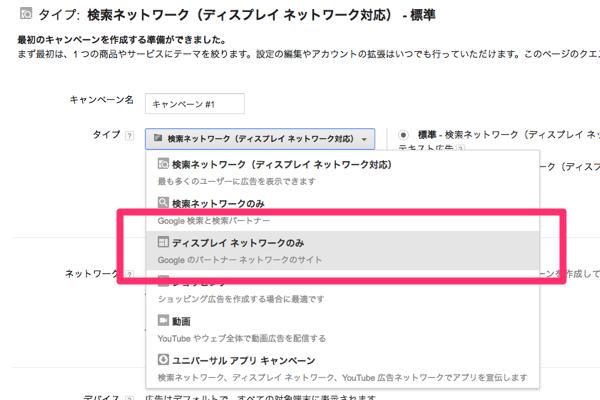 gmail_ads01