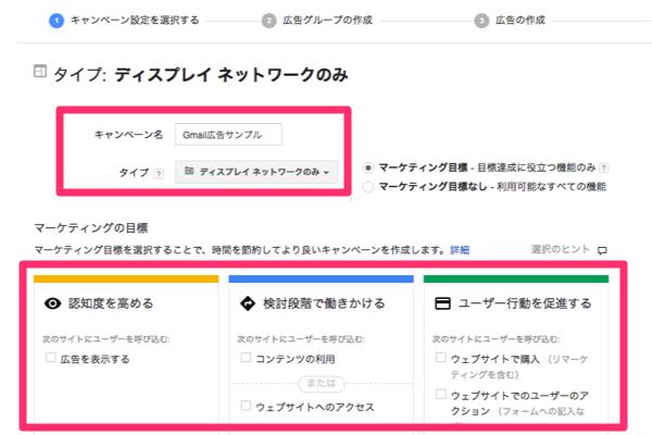 gmail_ads02