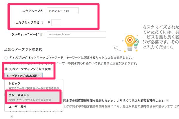 gmail_ads03