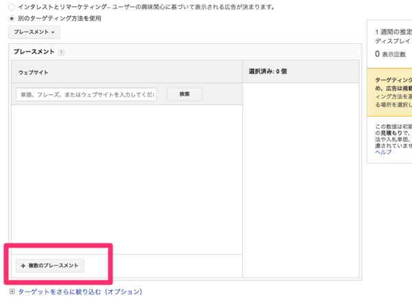 gmail_ads04