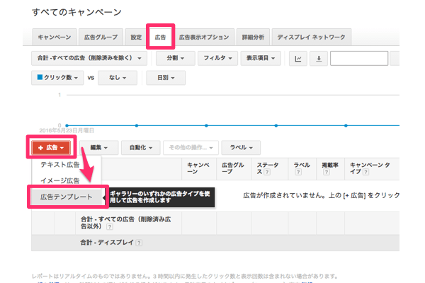 gmail_ads05