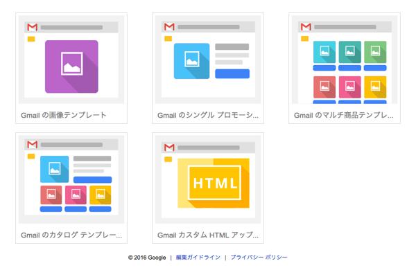 gmail_ads06