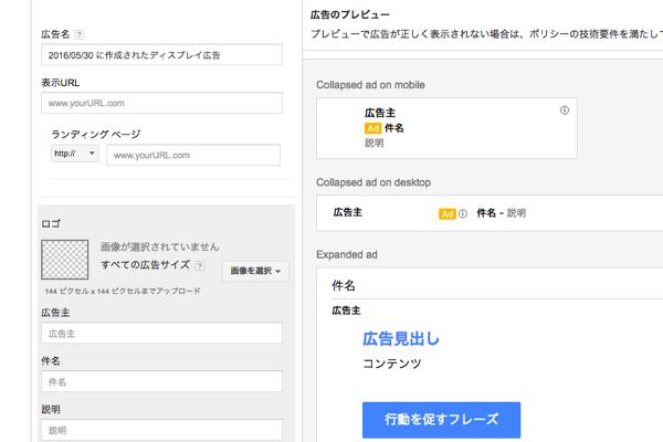 gmail_ads07
