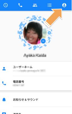 20160601【修正】甲斐田_メッセンジャーコード・リンク_docx