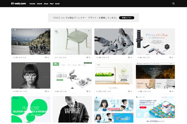 81-web_com【Webデザイン_リンク集】