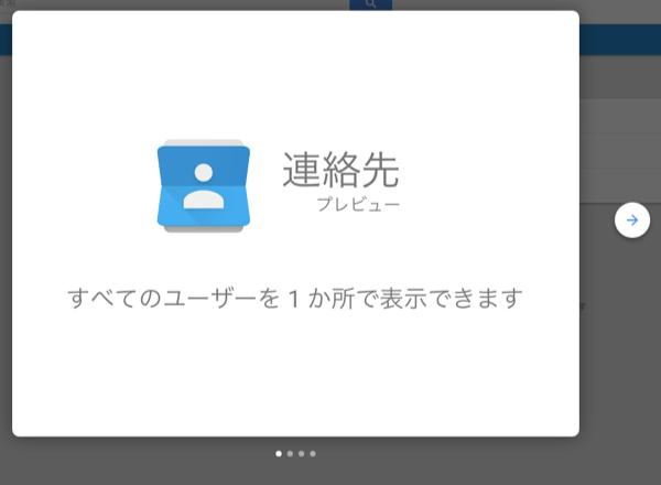 スクリーンショット_2016-08-10_19_19_34