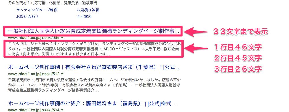 リプション 意味 ディスク 「リプ」「ふぁぼ」「FF外」今さら聞けないSNS用語解説