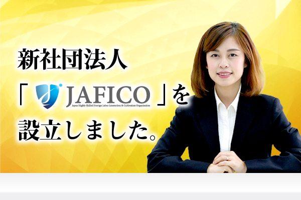 20161021B_修正