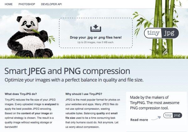 画像を圧縮するサイト