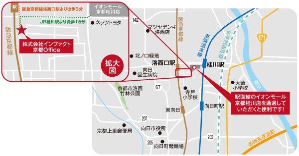 kyoutooffice_map
