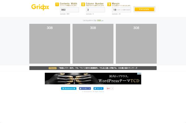Gridpx:グリッドデザイン計算ツール___Webデザイン便利ツール