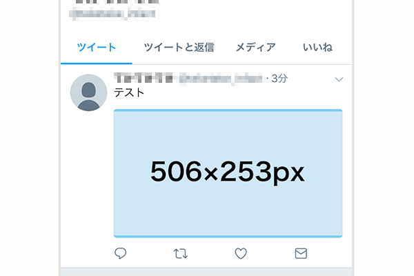 201707054