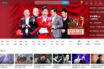 中国でYouTubeの代わりになっている動画サイト