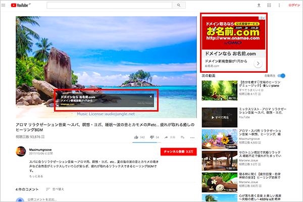 詐欺 広告 Youtube