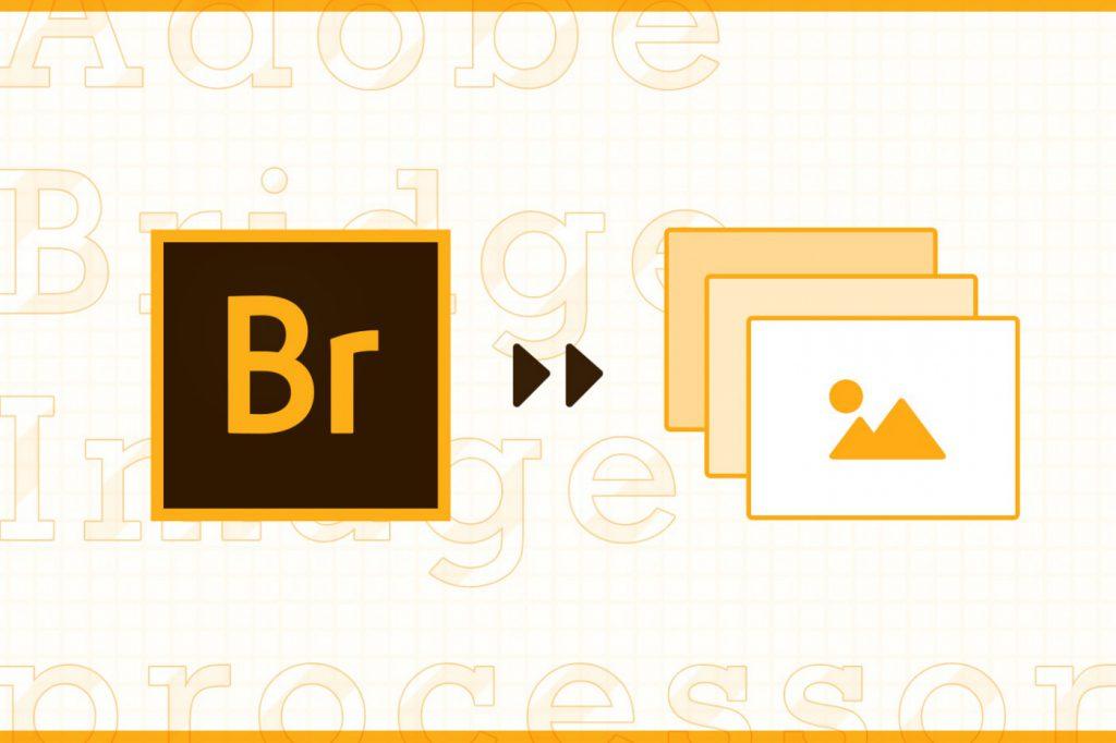 複数ファイルの一括変換はAdobe Bridgeのツール機能が便利!