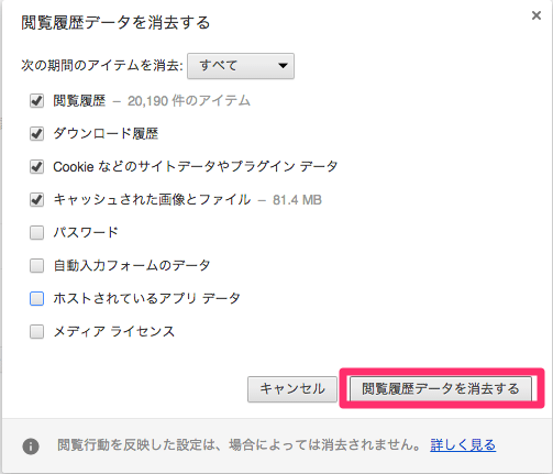 Google chrome PC版2